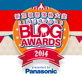 Singapore Blog Awards 2014