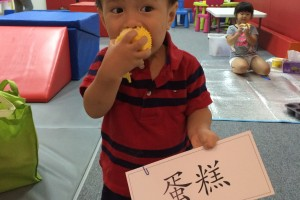 Review: Chinese Classes at Sparkanauts