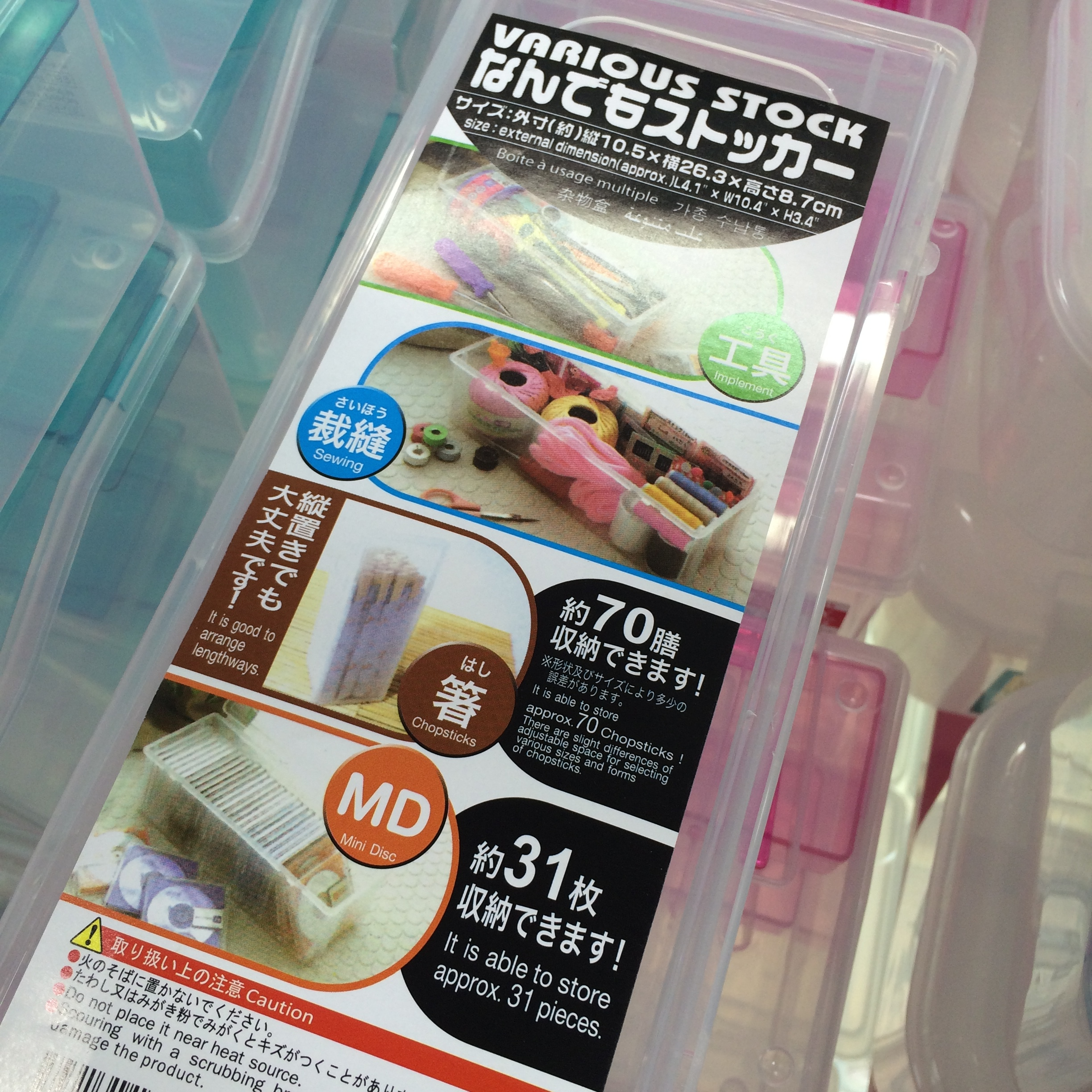Confessions Of A Daiso Shopaholic