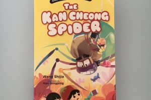 Friday Flips #64: Ang Ku Kueh Girl & Friends (The Kan Cheong Spider)