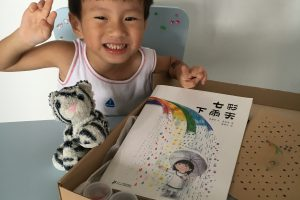 Review: Little Genie Box's Everyday Chinese Program