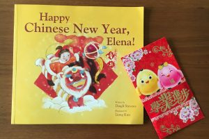 Friday Flips #71: Happy Chinese New Year, Elena! (Plus Craft)